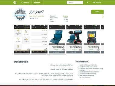 Online shopping Andoird App