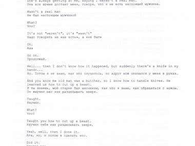 Sherlock (TV series) translation