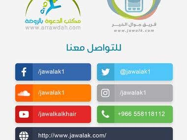 Mobile App Design for Jawalk