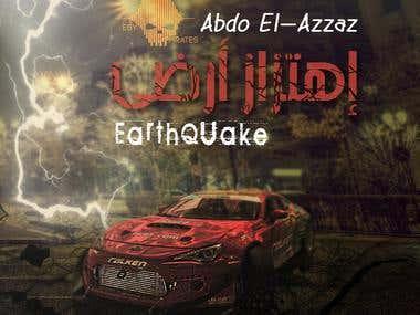 Photo Manipulation EarthQuake