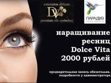advertising materials for beauty salon