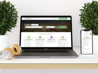 Prozerno - agro portal and marketplace