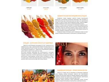 Web design - Online store