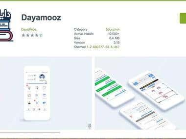 Dayamooz - School Mobile App