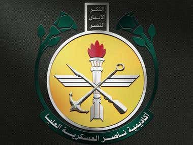 Nasser Higher Military Academy Logo Rebranded