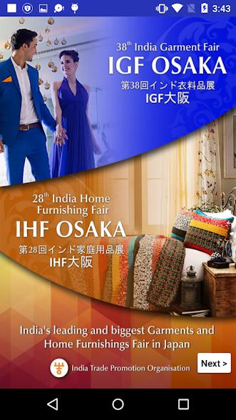IGF & IHF Osaka | Mobile Application