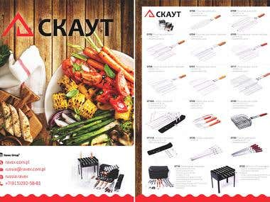 BBQ brand brochure design
