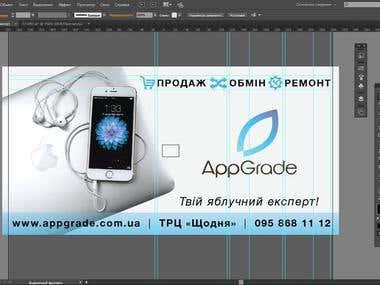 ADV banner iphone repair and shop
