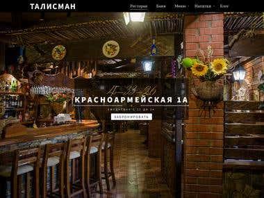 Website for the restaurant - WordPress