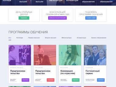 University Site