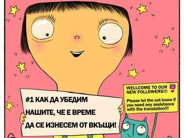 Web comic (Hortensia)