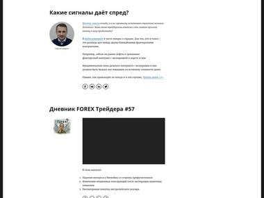sergeyshirko.com
