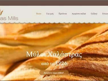 Batsiolas Mills