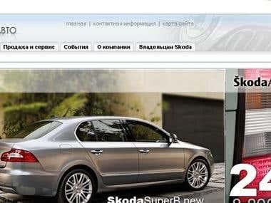 Car & Automotive Sites