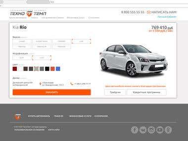 Tehno-temp.ru