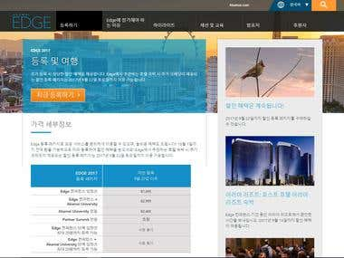 The site translated in Korean