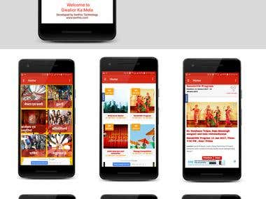 Trade Fair Android App