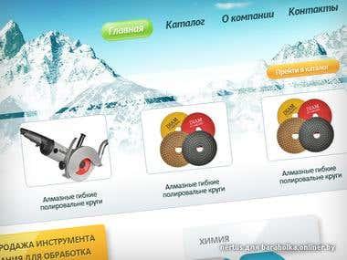 ilimstone.ru Web site