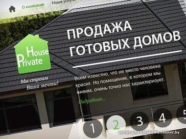 privatehouse.org web site