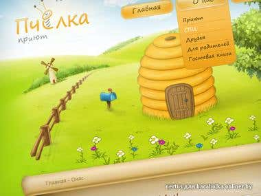 Bee web site for children