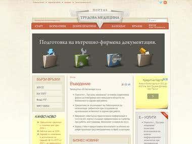 trudova-medicina.com