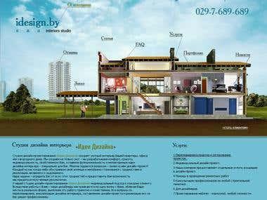 House design company web site