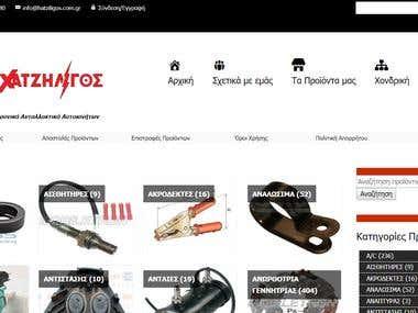 Web Design Project (e-shop)