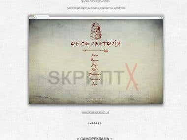 SKRIPTH. Design, front-end, dev.