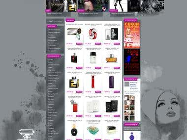 Website design Parfum1.bg