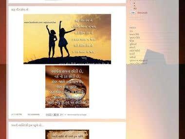 Gujarat Informative Blog Site For a Information Media.