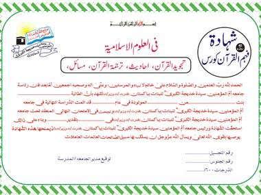 logo & certificate