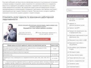 Law Branding and Website