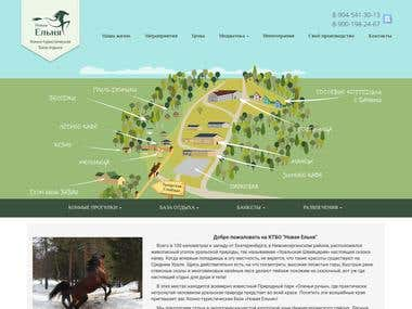 """Web site for the tourist base """"New Elnya"""""""