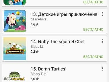 Our game was in the top new