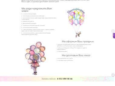Online-store of balloons