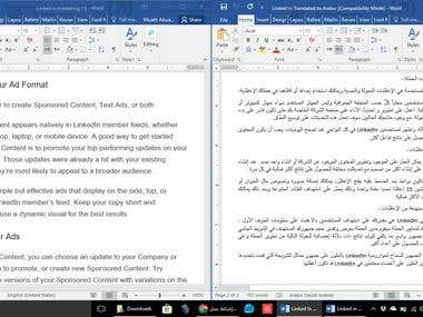 Marketing Article translated Into Arabic