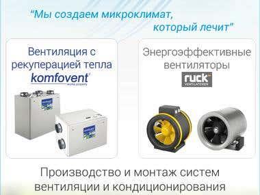 Ad unit for Construction Comapany
