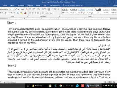 New Muslims stories Translated from English to Arabic