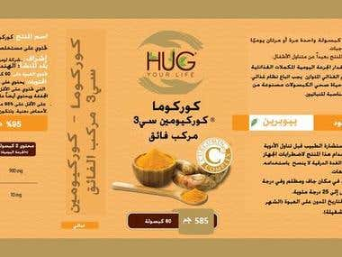 English To Arabic Product Label Translation