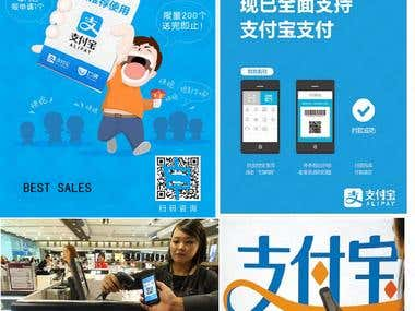 Alipay,Taobao.com, Tmall.com