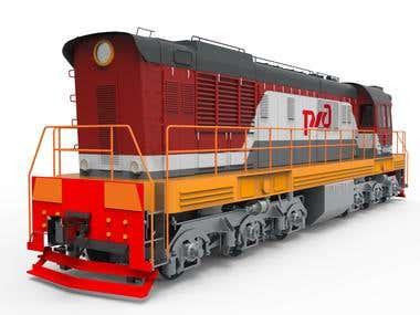 Train Skoda