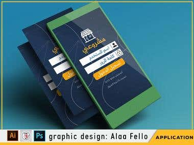 Design Login app