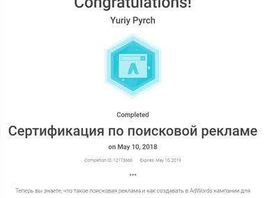Google AdWords sertification