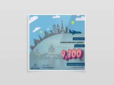 Air Ticket Designs