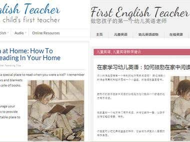 Homeschooling Blog (Translation from English to Chinese)