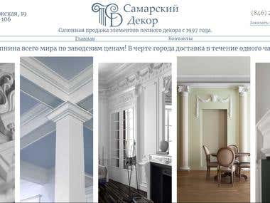 Russian interior decoration website