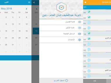 Mobile Attendance app, Ionic