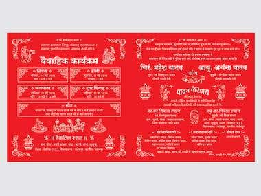 Indian Wedding Card Design