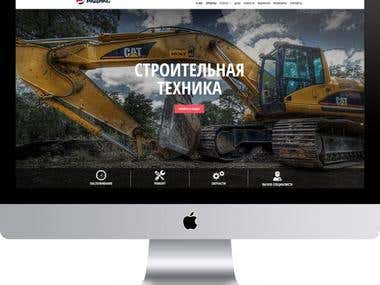 Website of the Radiks company