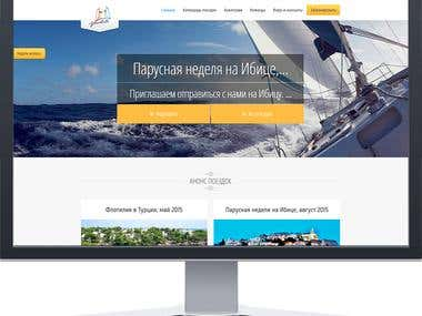 Website of the company Vavadantes Team Ltd, UK